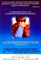 Searching for Bobby Fischer - French Movie Poster (xs thumbnail)