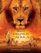 African Cats - Argentinian Movie Poster (xs thumbnail)