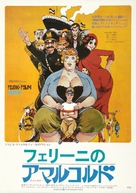 Amarcord - Japanese Movie Poster (xs thumbnail)