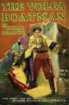 The Volga Boatman - Movie Poster (xs thumbnail)