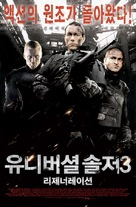 Universal Soldier: Regeneration - South Korean Movie Poster (xs thumbnail)