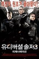 Universal Soldier: Regeneration - South Korean Movie Poster (xs thumbnail)