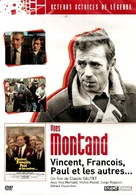 Vincent, François, Paul... et les autres - French DVD cover (xs thumbnail)