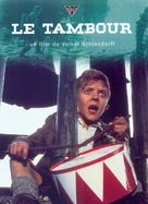 Die Blechtrommel - French DVD movie cover (xs thumbnail)