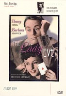 The Lady Eve - Russian DVD cover (xs thumbnail)