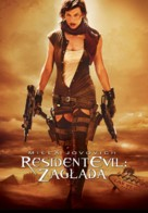 Resident Evil: Extinction - Polish Movie Poster (xs thumbnail)