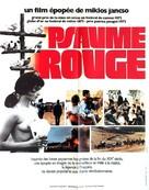 Még kér a nép - French Movie Poster (xs thumbnail)