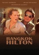 """""""Bangkok Hilton"""" - Hungarian DVD cover (xs thumbnail)"""