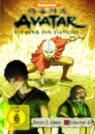 """""""Avatar: The Last Airbender"""" - German Movie Cover (xs thumbnail)"""