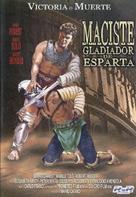 Maciste, gladiatore di Sparta - Brazilian Movie Cover (xs thumbnail)
