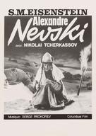 Aleksandr Nevskiy - French DVD movie cover (xs thumbnail)