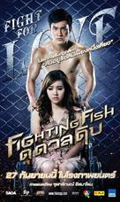 Fighting Fish - Thai Movie Poster (xs thumbnail)