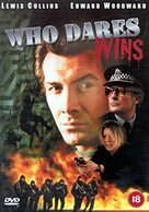 Who Dares Wins - British DVD movie cover (xs thumbnail)