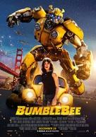 Bumblebee - Lebanese Movie Poster (xs thumbnail)