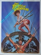 Gwendoline - Yugoslav Movie Poster (xs thumbnail)