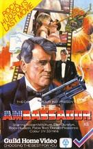 The Ambassador - British VHS cover (xs thumbnail)