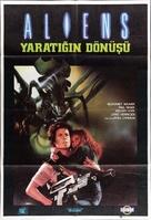 Aliens - Turkish Movie Poster (xs thumbnail)