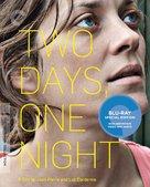 Deux jours, une nuit - Blu-Ray movie cover (xs thumbnail)
