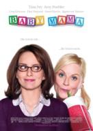 Baby Mama - German Movie Poster (xs thumbnail)