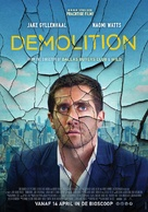 Demolition - Dutch Movie Poster (xs thumbnail)
