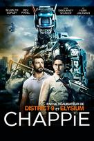 Chappie - French DVD cover (xs thumbnail)