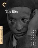 Riten - Movie Cover (xs thumbnail)