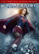 """Supergirl"" - DVD movie cover (xs thumbnail)"