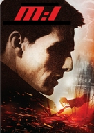 Mission: Impossible - DVD movie cover (xs thumbnail)