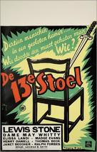 The Thirteenth Chair - Dutch Movie Poster (xs thumbnail)