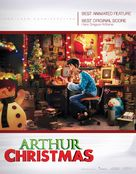 Arthur Christmas - For your consideration movie poster (xs thumbnail)