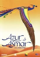 Azur et Asmar - French DVD cover (xs thumbnail)