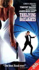The Living Daylights - VHS movie cover (xs thumbnail)