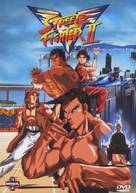 """Street Fighter II: V"" - DVD cover (xs thumbnail)"