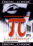 Pi - French DVD cover (xs thumbnail)
