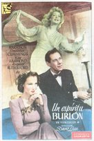 Blithe Spirit - Spanish Movie Poster (xs thumbnail)