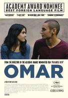 Omar - Canadian Movie Poster (xs thumbnail)