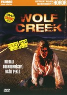 Wolf Creek - Czech Movie Cover (xs thumbnail)