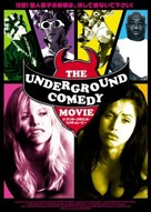 The Underground Comedy Movie - Japanese Movie Cover (xs thumbnail)