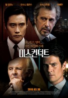 Misconduct - South Korean Movie Poster (xs thumbnail)