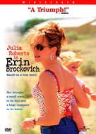Erin Brockovich - poster (xs thumbnail)