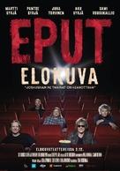 Eput - Finnish Movie Poster (xs thumbnail)