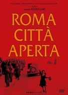 Roma, città aperta - Japanese Movie Cover (xs thumbnail)