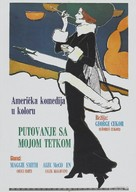 Travels with My Aunt - Yugoslav Movie Poster (xs thumbnail)