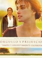 Pride & Prejudice - Mexican Movie Poster (xs thumbnail)