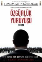 Selma - Turkish Movie Poster (xs thumbnail)