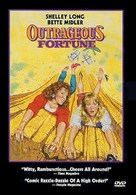 Outrageous Fortune - DVD movie cover (xs thumbnail)