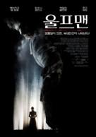 The Wolfman - South Korean Movie Poster (xs thumbnail)