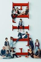 """Élite"" - Movie Cover (xs thumbnail)"