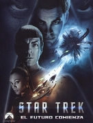 Star Trek - Argentinian Movie Cover (xs thumbnail)