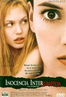 Girl, Interrupted - Spanish Movie Cover (xs thumbnail)